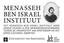 logo-menassah-ben-israel